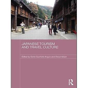 السياحة اليابانية وثقافة السفر قبل سيلفي آند جويتشاردانجويس