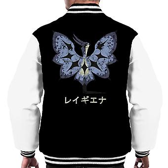 Monster Hunter World Legiana Kanji Icon Men's Varsity Jacket
