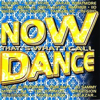 Now That's What I Call Dance! (2CD)