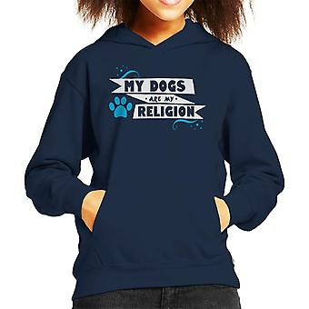 私の犬は私の宗教子供のフード付きスウェットシャツ