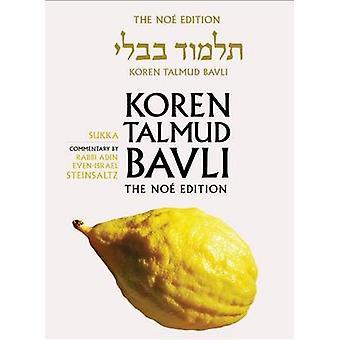 Sukka by Adin Even-Israel Steinsaltz - 9789653015715 Book