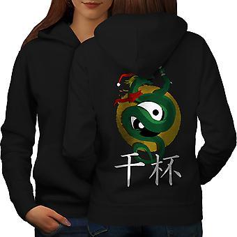 Chiński Yin Yang kobiet BlackHoodie tyłu | Wellcoda