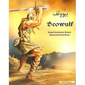 Beowulf in Farsi and English: An Anglo-Saxon Epic (Myths & Legends from Around the World)