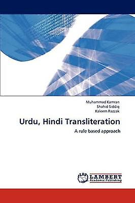 Urdu Hindi Transliteration by Kamran & Muhammad