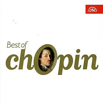 F. Chopin - Best of Chopin [CD] USA import