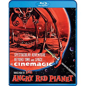 Angry Red Planet [Blu-ray] USA import