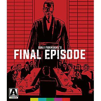 Slag uden ære & menneskeheden: Sidste Episode [Blu-ray] USA importerer