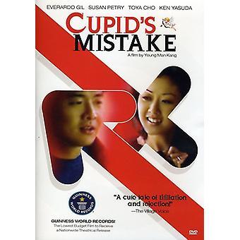 Cupids fejl [DVD] USA importerer