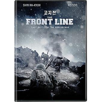Importazione di prima linea [DVD] Stati Uniti d'America
