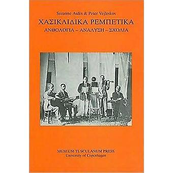 Chasiklidika Rebetika door Suzanne Aulin - Peter Vejleskov - 9788772891