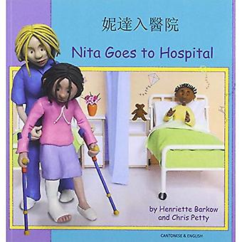 Nita Goes to Hospital in Cantonese and English