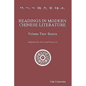 Readings in Modern Chinese Literature by Liu & Wuchi