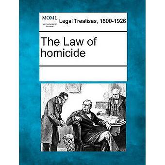 قانون القتل متعددة المساهمين & انظر ملحوظات