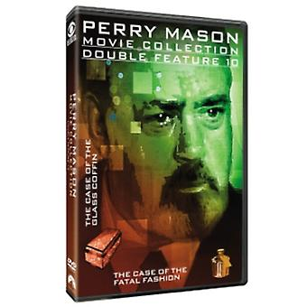Perry Mason: Case of Glass Coffin / Case of Fatal [DVD] USA import