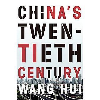 Kinas tyvende århundrede: Revolution, Retreat og vejen til ligestilling