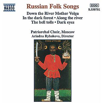 Russian Folk Songs - Russian Folk Songs [CD] USA import