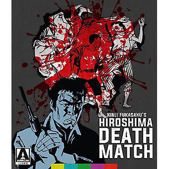 Slag uden ære & menneskeheden: Hiroshima død [Blu-ray] USA importerer