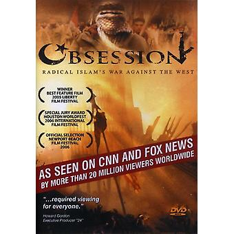 Obsession [DVD] USA import