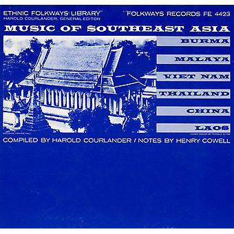 Music of Southeast Asia - Music of Southeast Asia [CD] USA import