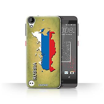 STUFF4 Case/Cover for HTC Desire 630/Russia/Russian/Flag Nations