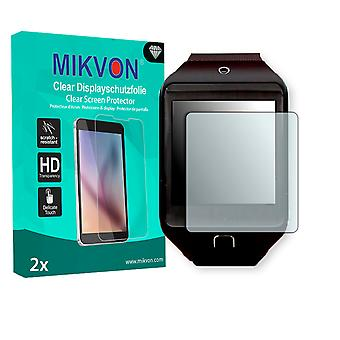 Samsung Gear 2 Neo Screen Protector - Mikvon Clear (Retail Package with accessories) (reduced foil)