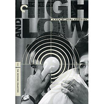 High & Low [DVD] USA import