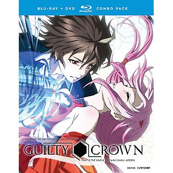 Guilty Crown: The Complete Series [Blu-ray] USA import