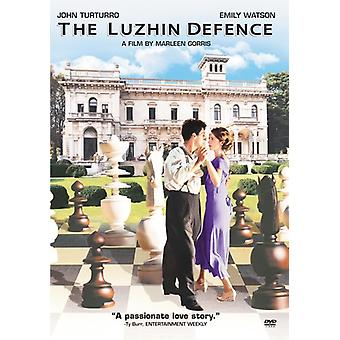 Luzhin Defence [DVD] USA import