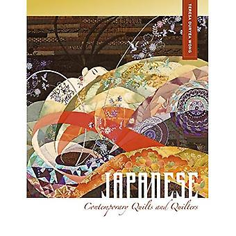 Japanese Contemporary Quilts & Quilters