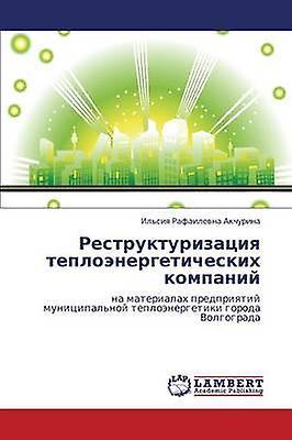 Restrukturizatsiya Teploenergeticheskikh Kompaniy by Akchurina Ilsiya Rafailevna