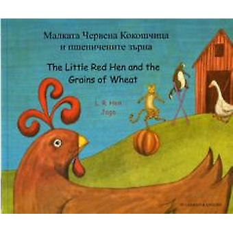 Th Little Red Hen and the Grains of Wheat in Somali and English by L. R. Hen &  Jago