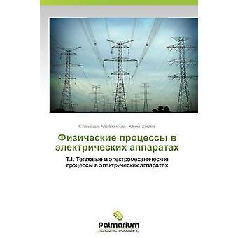 Fizicheskie Protsessy V Elektricheskikh Apparatakh av Apollonskiy Stanislav