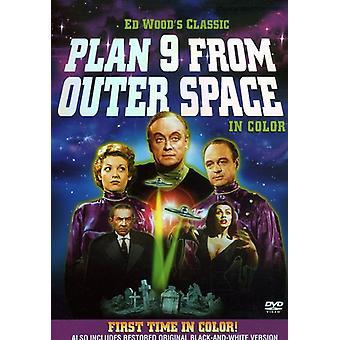 Plan 9 From Outer rummet [DVD] USA import