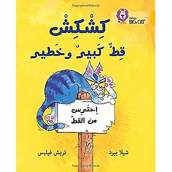Collins Big Cat Arabic - Kishkish the big, bad cat: Level 9