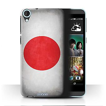 STUFF4 Tilfelle/Cover for HTC Desire 820s dobbelt/Japan/Japansk/flagg