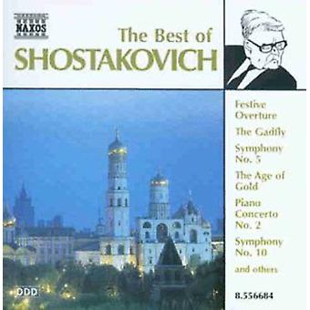 D. Shostakovich - The Best of Shostakovich [CD] USA import