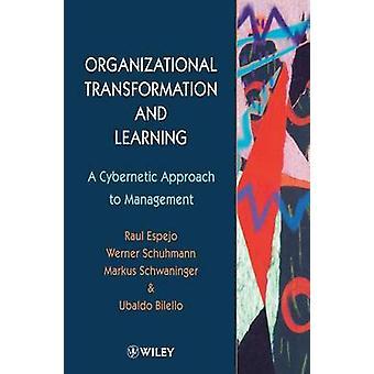 エスページョによる組織変革学習