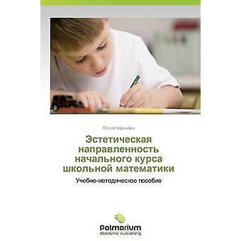 Esteticheskaya Napravlennost Nachalnogo Kursa Shkolnoy Matematiki av Chiranova Olga