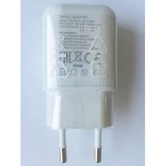 LG white travel fast charging power supply 1800mAh MCS H05ED without data cable