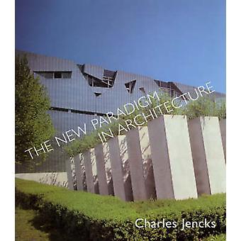 النموذج الجديد في العمارة-لغة ما بعد الحداثة من ج