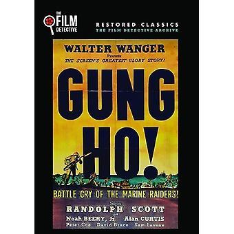 Gung Ho [DVD] USA importerer