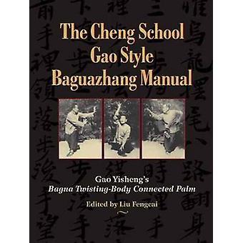 The Cheng School - Gao Style Baguazhang Manual - Gao Yisheng's Bagua T
