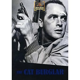 Importazione USA gatto ladro [DVD]