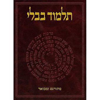 The Koren Talmud Bavli: Masekhet Pesahim