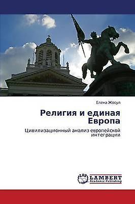 Religiya I Edinaya Evropa by Zhosul Elena