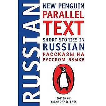 Opowiadania po rosyjsku: Nowy tekst równoległy Pingwin