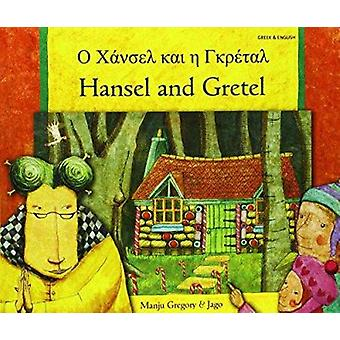 Hansel and Gretel in Greek and English by Manju Gregory - Jago - 9781