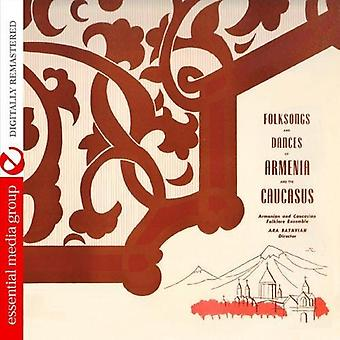 Armenian-Caucasian Folk Ensemble - Folksongs & Dances of Armenia & the Caucasus [CD] USA import