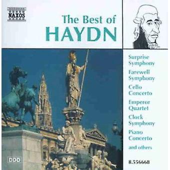 ハイドン -、最高のハイドン [CD] USA 輸入