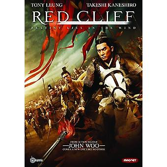Red Cliff [DVD] USA import